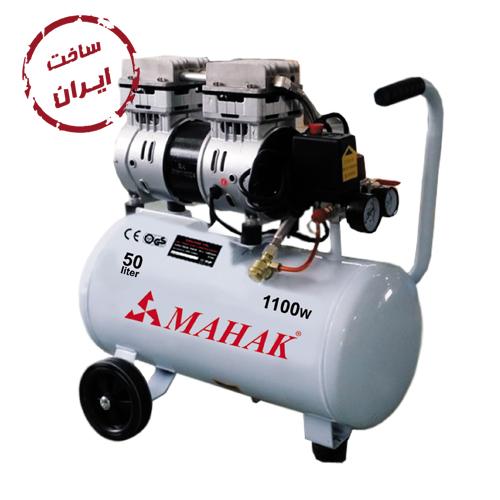 کمپرسور باد 50 لیتری ساخت ایران محک مدل HSU1100-50L