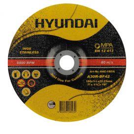 سنگ فیبری مینی برش استیل هیوندای مدل HAC-1151